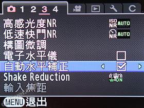 K-30繁體中文版介紹與測試