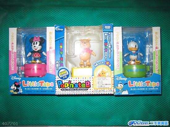 ( 全新100% ) 日本迪士尼公仔系列 , 音樂跳舞機