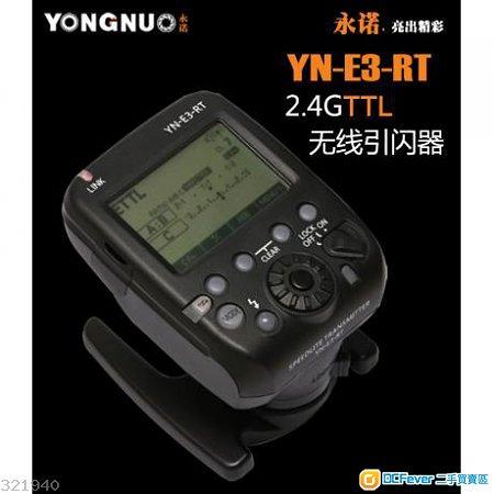 永諾 YN-E3-RT  YONGNUO 閃光燈信號發射器