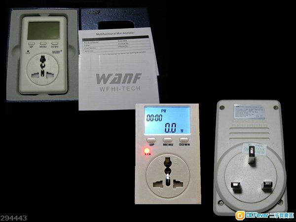 萬方(Wanf) 多功能計量插座 計電器 香港 3腳插