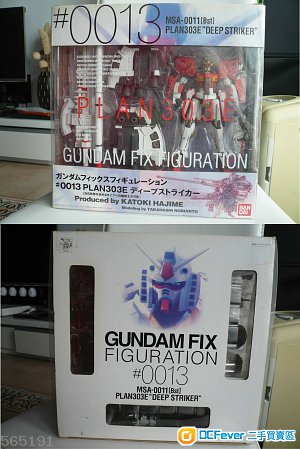 BANDAI 高達 GUNDAM FIX FIGURATION #0013 MSA-0011 (Bst) PLAN303E DEEP STR