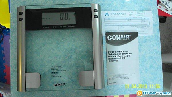 美康雅體重分析玻璃磅C87H