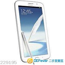 Samsung Galaxy Note 8.0 白色 16G (3G+wifi版)