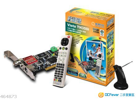 啟視錄Vista TH350i PCI 介面電視卡