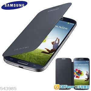 (港版正貨) 原裝三星 Samsung Galaxy S4 i9500 i9505 Flip Case Cover 保護套 蓋 黑 / 白
