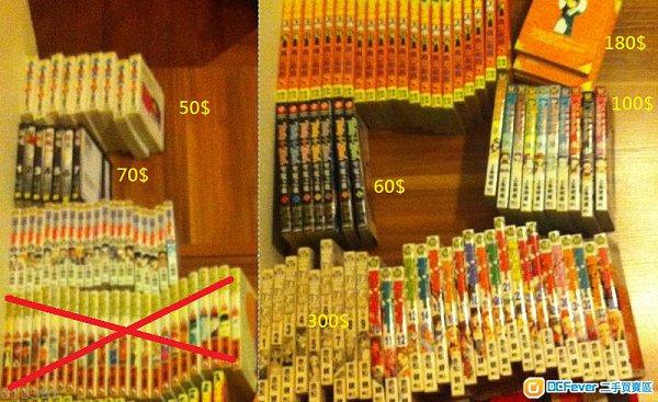 出售卖一堆魔法(,柯南,漫画老师,尸鬼,CODEB漫画狐剑仙图片