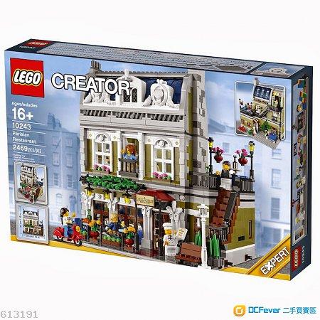 LEGO 10243 Parisian Restaurant 巴黎餐廳