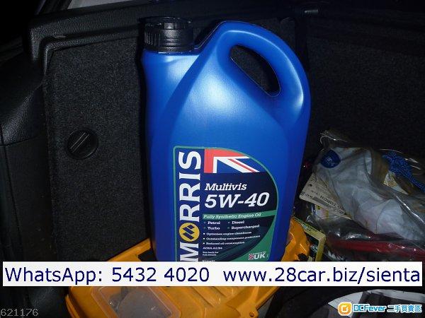 英國Morris Multivis 5W40優質全合成偈油 | 德國Ravenol RRS 5W50酯類合成偈油