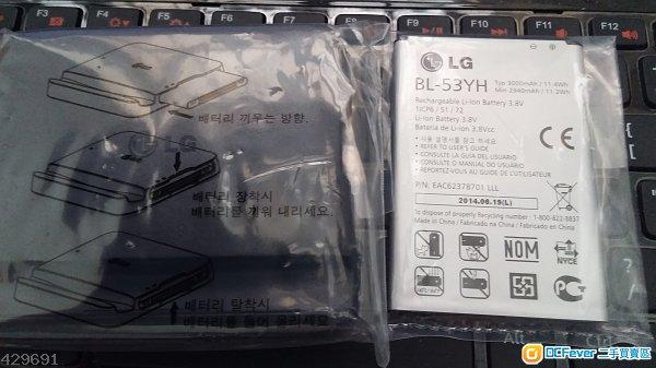 出售 全新LG G3原装电池及差座 - DCFever.co