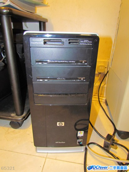 Hp recovery manager hp 625