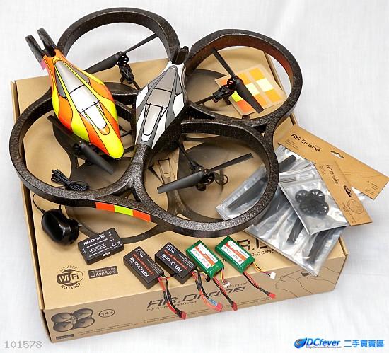 Drone 四螺旋桨直升机