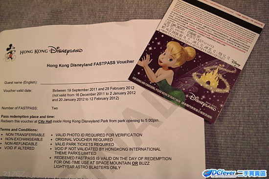 香港成人资源分享_香港迪士尼 /strong>成人门票2张+快速通行卡2张