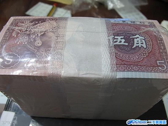 [[[1980]]] 人民币 5角一捆 1000张 原封a5t6051001-a5t6052000 原封