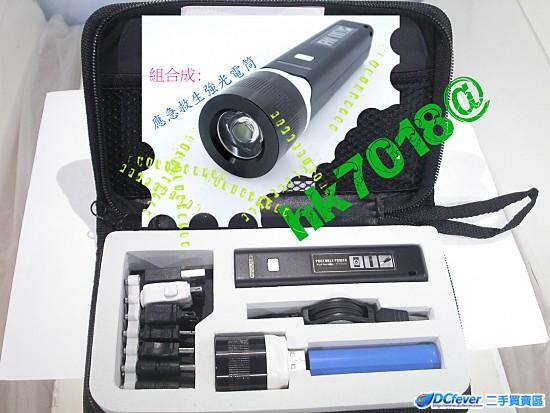 k80多功能移动电源 手机应急充 18650电池 led灯 强光手电筒 充电器