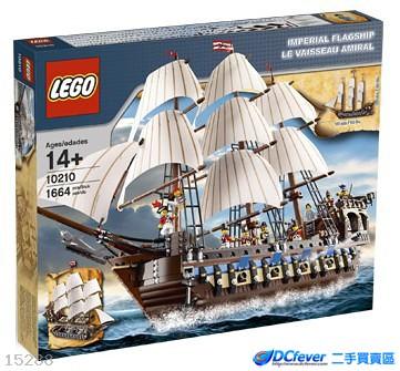全新未开盒 lego 10210 imperial flagship