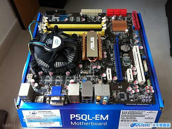 Asus p5ql-e имеет шесть слотов расширения: разъем pcie 20 x16 синего цвета расположен под северным мостом