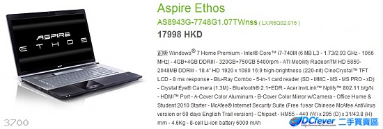 99.9% new, Aspire Ethos AS8943G 機王中的機王 - i7 - 8Core 本身8GB ram 已加到16GB 1333 RAM MAX (FULL BOX SET) 四月買的行貨! 因為突然要出國讀書所以才要賣, 比ALIEN機再要快! Display card 係 Mobility Radeon HD 5850 內有2GB ram, 打機無敵! Display 18.4吋 (FULL HD 1920 x 1080 pixels) ACER 本身賣 HKD$ 17998, 請