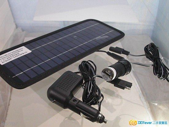 新款太阳能汽车充电器