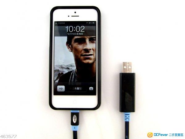 iphone 5 ipad mini发光充电线 识郁