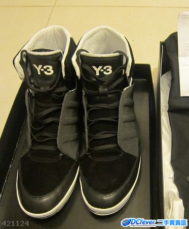 addidas outlet sale  yamamoto x adidas