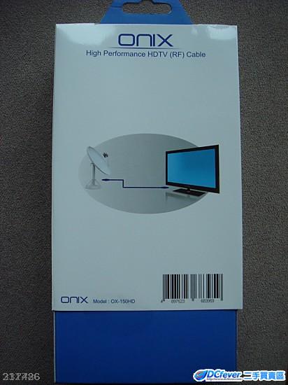高清电视机信号天线接线1.5米长
