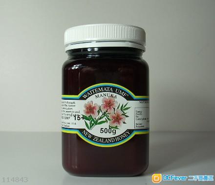 WAITEMATA 维他美 顶级活性麦卢卡蜂蜜 Manuka Honey UMF 15 500g