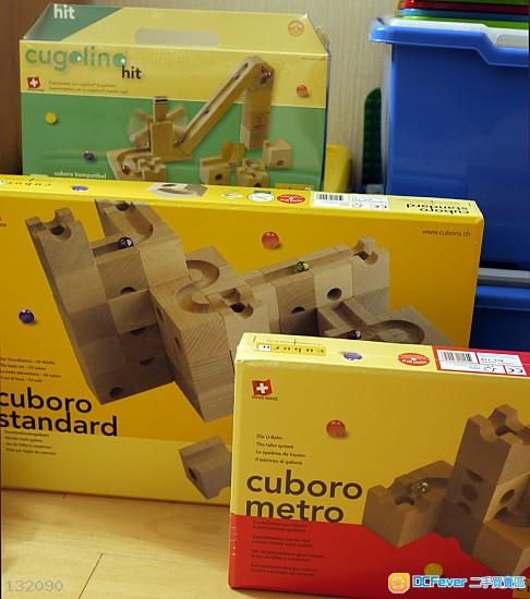 瑞士积木 cuboro & cugolino 弹珠轨道组 (可散卖)