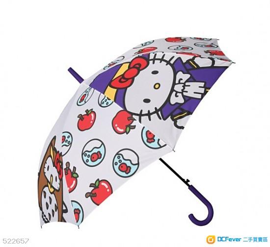 长雨伞 太阳遮