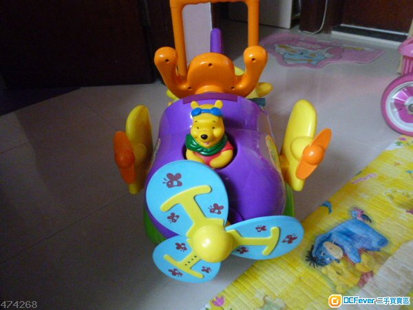 出售kiddieland 小熊飞机