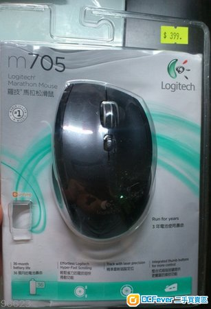 logitech m705 马拉松滑鼠 香港行货有保养至2015年9月 95