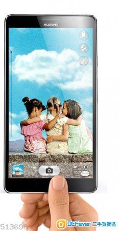 出售 华为 huawei Mate 6.1寸高清巨屏手机 原装未拆