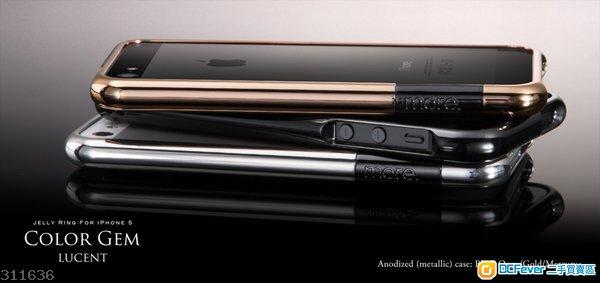 more iphone 5 黑/金/银色 边框 bumper 保护套 保护壳