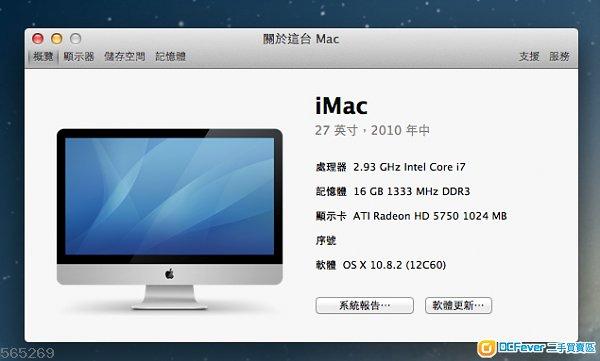 imac要怎么下载软件-
