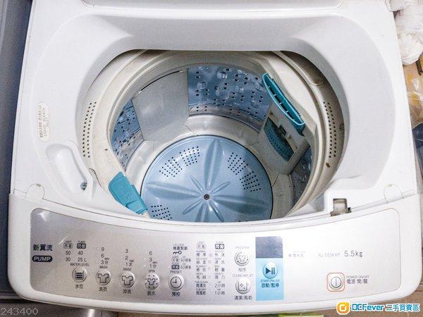 日立全自动洗衣机