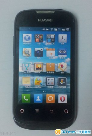 hua wei p9手机