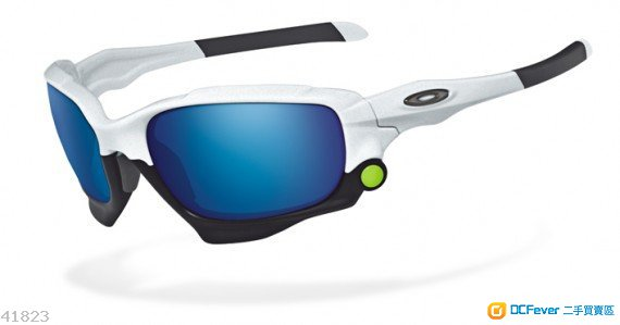 blue oakley radar sunglasses  oakley jawbone sunglasses