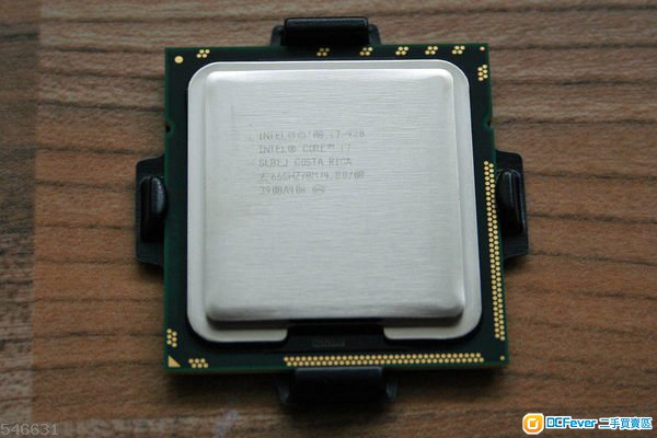 intel core i7-920 processor