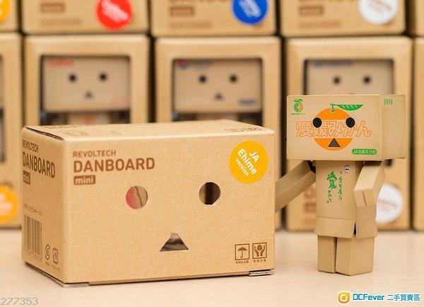 纸箱手工制作衣物收纳箱