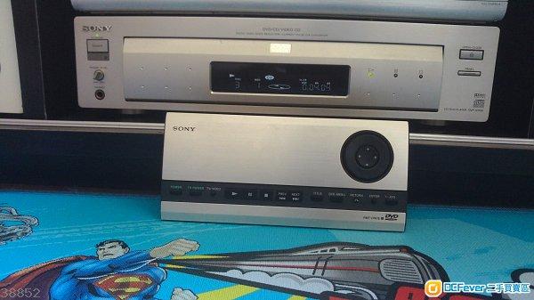 sony dvp-s7000