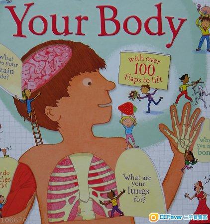 英文说明人体内部立体书