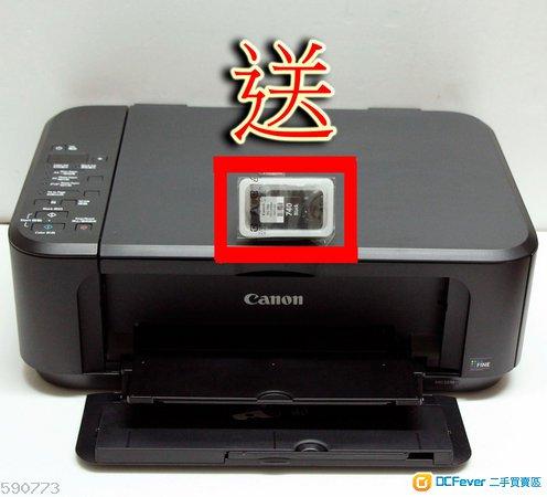 出售 少用canon mg 2270 printer 送原装黑色墨盒图片