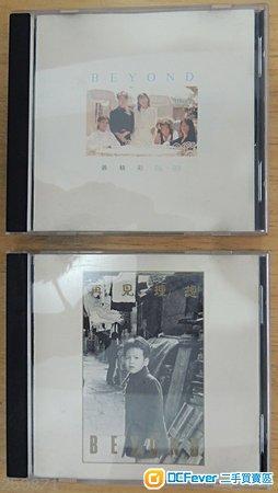 出售 beyond 再见理想 最精彩86 88 cd