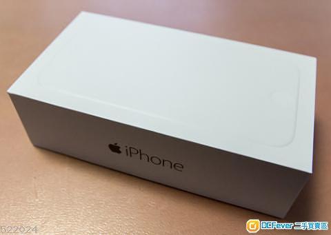 苹果手机盒 结构