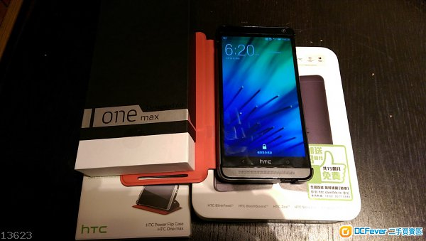 htc one max black color 高清图片
