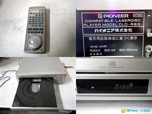 pioneer cld-r6g laserdisc player