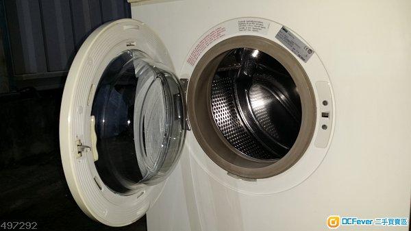 新天洋洗衣机皮带松紧图解