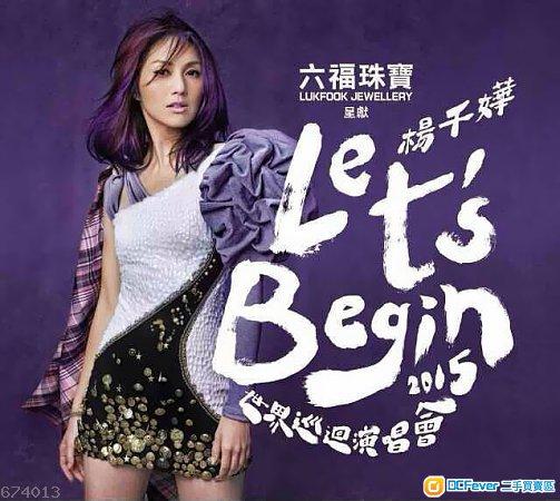 六福珠宝呈献杨千嬅let s begin世界巡回演唱会2015