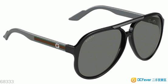 designer eyewear  havana designer