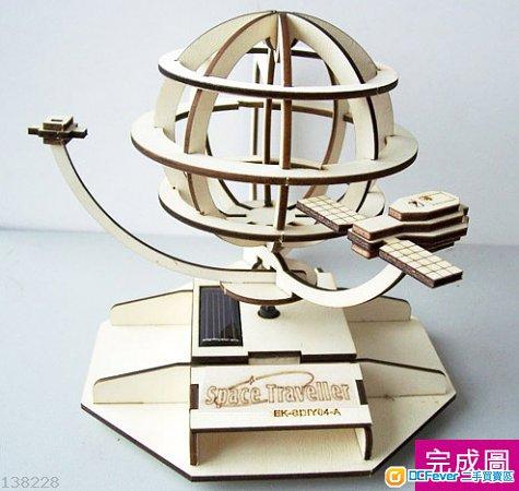 木制太阳能玩具摆设 宇宙飞船
