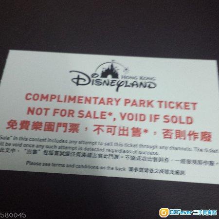 记忆裂痕国语下载_求迪士尼电影《空头支票》在线观看或下载地址-求迪斯尼动画 ...